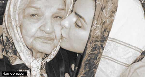 lhi ]ivi ogdgd,ماه چهره خلیلی و مادرش,پروین سلیمانی مادربزرگ ماه چهره خلیلی