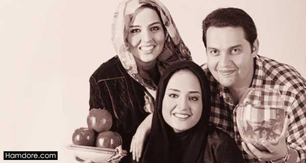 Narges Mohammadi,نرگس محمدی و برادرش,سارا خواهر نرگس محمدی