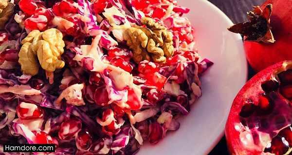 سالاد انار,salad anar,طرز تهیه سالاد انار,دستور سالاد انار, shghn hkhv , ;gl