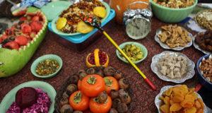 اس ام اس تبریک عید نوروز ۹۹