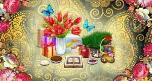 اس ام اس عید نوروز 97 ، متن و پیام زیبا و عاشقانه تبریک عید نوروز