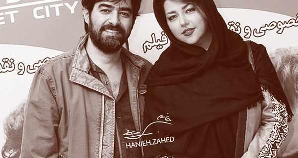 shahab hosseini , شهاب حسینی و همسرش , پریچهر قنبری زن شهاب حسینی