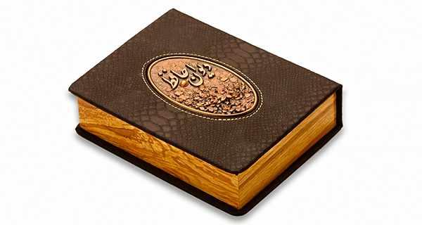 fale hafez , فال حافظ پیچک , فال حافظ اصلی با تفسیر , فال حافظ کامل , thg phtz advhcd