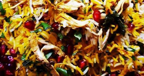 انار پلو شیرازی , انار پلو , طرز تهیه انار پلو , دستور پخت انار پلو , hkhv g