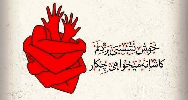 جملات کوتاه عاشقانه,جملات عاشقانه,جمله عاشقانه,متن عاشقانه,[lgi uhar,,i,lovely sentence