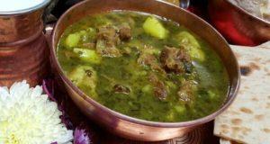 آموزش طرز تهیه آبگوشت بزباش اصیل جا افتاده به روش تهرانی