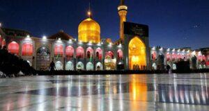 اس ام اس تبریک ولادت امام رضا علیه السلام