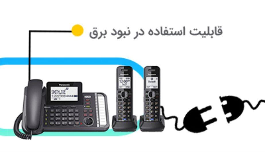 با امکانات کاربردی گوشی تلفن بی سیم آشنا شوید